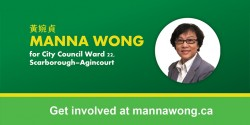 ETT Endorses Manna Wong in Scarborough-Agincourt City Council By-Election